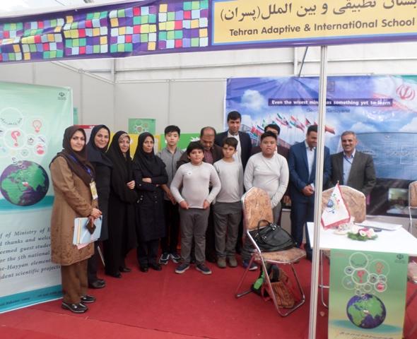 برگزاری پنجمین نمایشگاه کشوری پروژه های علمی دانش آموزان ابتدایی ( جابربن حیان )
