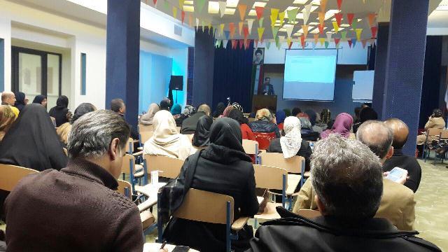 چهارمین جلسه آموزش خانواده تحت عنوان «تربیت جنسی فرزندان» (2)
