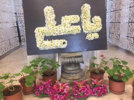 جشن میلاد با سعادت امام علی (ع) و گرامیداشت روز پدر
