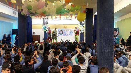 جشن برگزاری مبعث پیامبر اسلام در دبستان