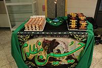 عزاداری اربعین حسینی