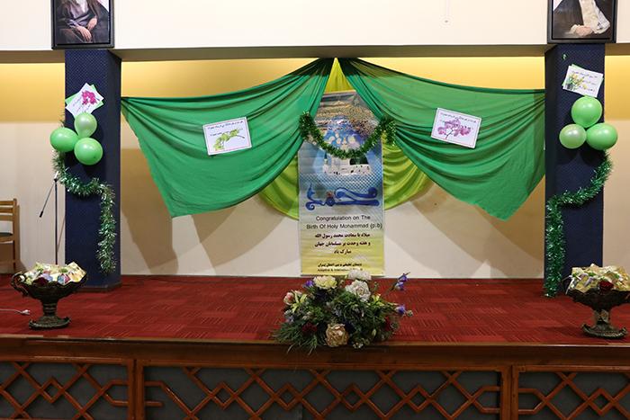جشن به مناسبت تولد حضرت محمد(ص) و اما صادق(ع)