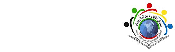 لوگوی مجتمع تطبيقي پسران